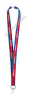 LANYARD SWIFT ROJO-Suzuki